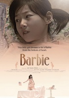 Ba-bi movie poster
