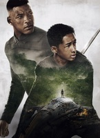 After Earth movie poster