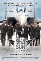 Al-too-bi: Riteon Too Beiseu movie poster