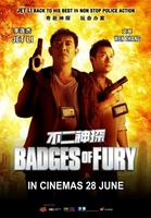 Badges of Fury #1078843 movie poster