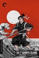 Miyamoto Musashi kanketsuhen: kettô Ganryûjima movie poster