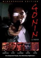 Gonin movie poster