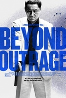 Autoreiji: Biyondo movie poster