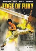 Lao gu lao nu lao shang lao movie poster