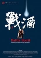 Battle Spirit movie poster