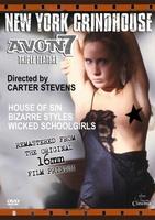Wicked Schoolgirls movie poster