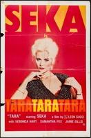 Tara Tara Tara Tara movie poster
