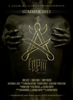 Copiii: The 1st Entry movie poster