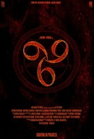 666 movie poster