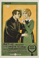 The Iron Claw movie poster