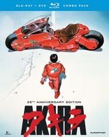 Akira #1204394 movie poster