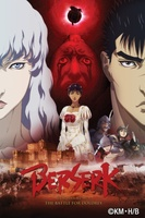 Beruseruku: Ougon jidai-hen II - dorudorei koryaku movie poster