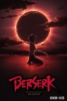 Beruseruku: Ougon jidai-hen III - Kourin movie poster