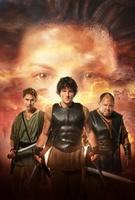 Atlantis #1249188 movie poster