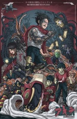 Akira poster #1256295