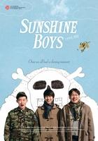 1999, Myeonhee movie poster