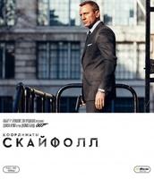 Skyfall #1260877 movie poster