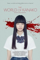 Kawaki movie poster #1260978