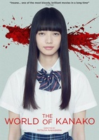 Kawaki movie poster
