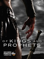 """Of Kings and Prophets"" movie poster"