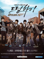 """Dream High"" movie poster"
