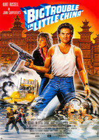 Big Trouble In Little China movie poster