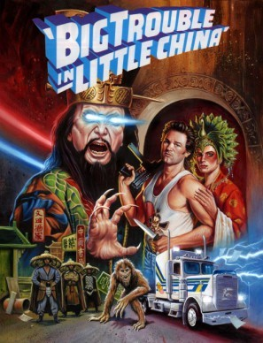 Big Trouble In Little China poster #1326701