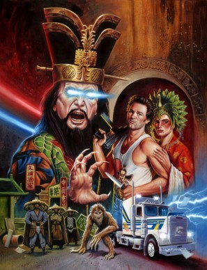 Big Trouble In Little China poster #1326702