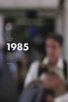 1985 movie poster