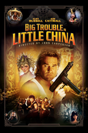 Big Trouble In Little China poster #1374377