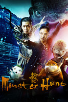 Monster Hunt (2015) movie poster #1375699