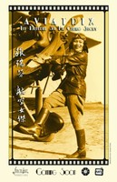 Aviatrix: The Katherine Sui Fun Cheung Story movie poster