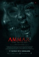 Ammar 2: Cin Istilasi movie poster