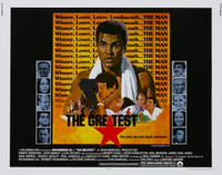 The Greatest movie poster