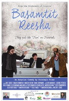 Basamtit Reesha movie poster