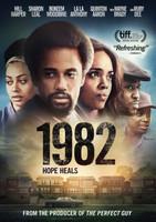 1982 movie poster