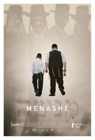 Menashe (2017) movie posters