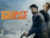 Point Break (2015) movie poster #1467332
