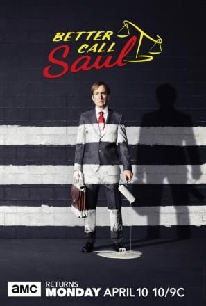 Better Call Saul poster #1467912