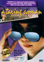 Marusa no onna movie poster