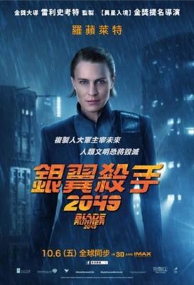 Blade Runner 2049 poster #1510781