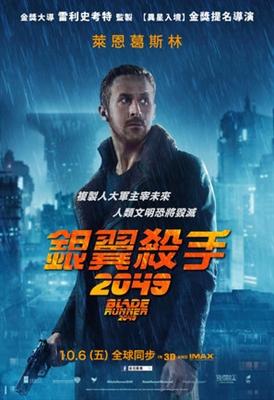 Blade Runner 2049 poster #1510782
