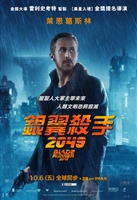 Blade Runner 2049 #1510782 movie poster