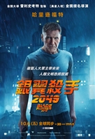 Blade Runner 2049 #1510783 movie poster