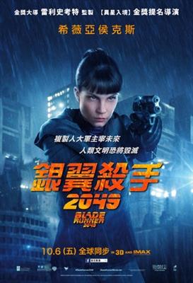 Blade Runner 2049 poster #1510784