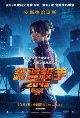 Blade Runner 2049 poster #1510788