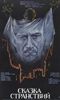 Skazka stranstviy movie poster