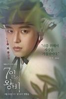 7 Ilui Wangbi movie poster