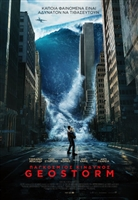 Geostorm #1510954 movie poster