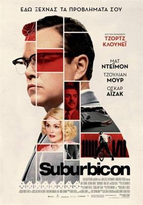 Suburbicon poster #1511104